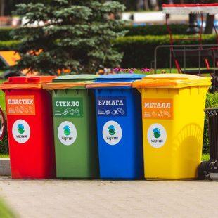 ETS Waste Wheelie Bin Collections and Bin Hire